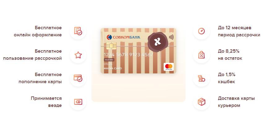 лучшие онлайн займы на карту отзывы