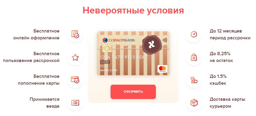 кредит в ситилинке отзывы сравни.ру кредит без справок и кредитной истории