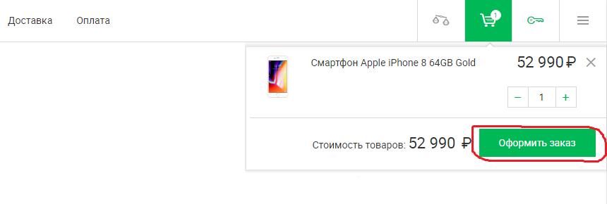 Взять займы на киви кошелек vzyat-zaym.su