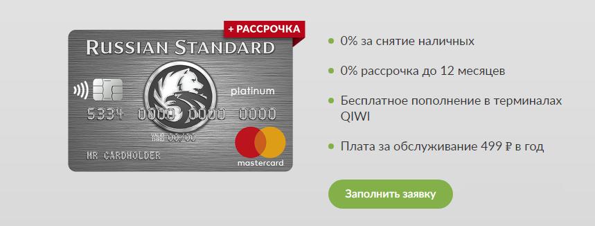 yes кредит займ