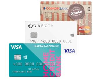 самые низкие проценты на потребительский кредит